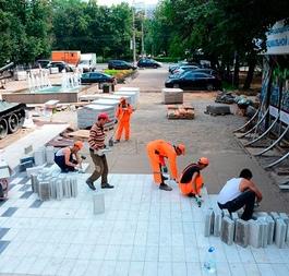 бетон румянцево купить